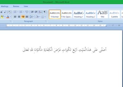 Cara Agar Tulisan Arab Tidak Berantakan Saat di Paste ke Word 4
