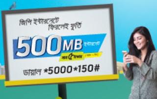 GP-50-MB-5Tk-offer