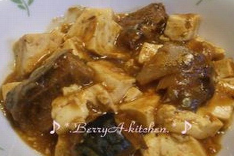 さば味噌缶でマーボ風 by ベリーA [クックパッド] 簡単おいしいみんなのレシピが154万品