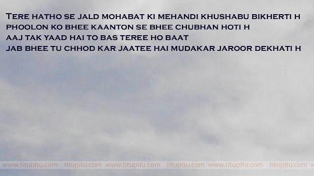 Hindi-shayari-dard-bhari