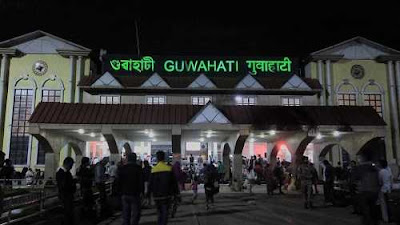 Guwahati Railway Station Got ISO 14001: 2015 Certification