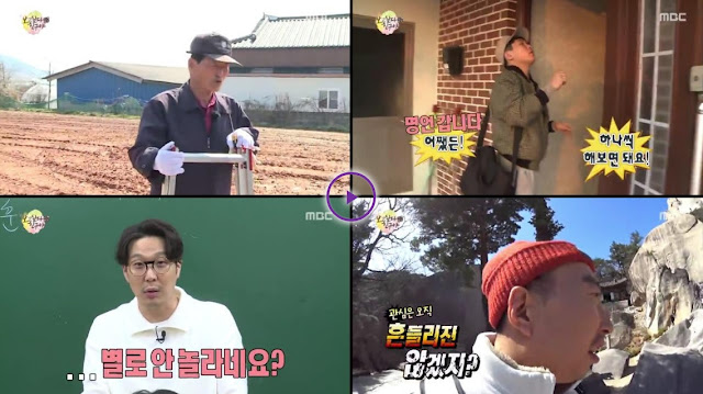 Infinite Challenge Episode 563 Subtitle Indonesia [Tamat]