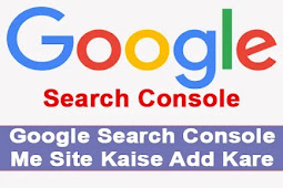 Google Search Console Me Apna Blogger Blog Ko Kaise Submit Kare Hindi Me