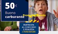 Logo Concorso '' 1,2,3, si gira!'' e vinci gratis buoni carburante da 50 euro
