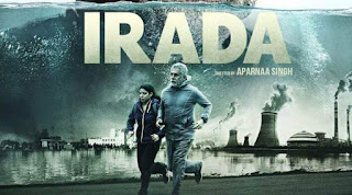 Irada 2017 MP3 Songs Download Listen Online Free Music Songs