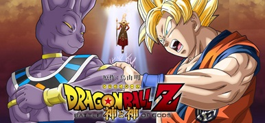 DRAGON BALL Z - BATALLA DE DIOSES