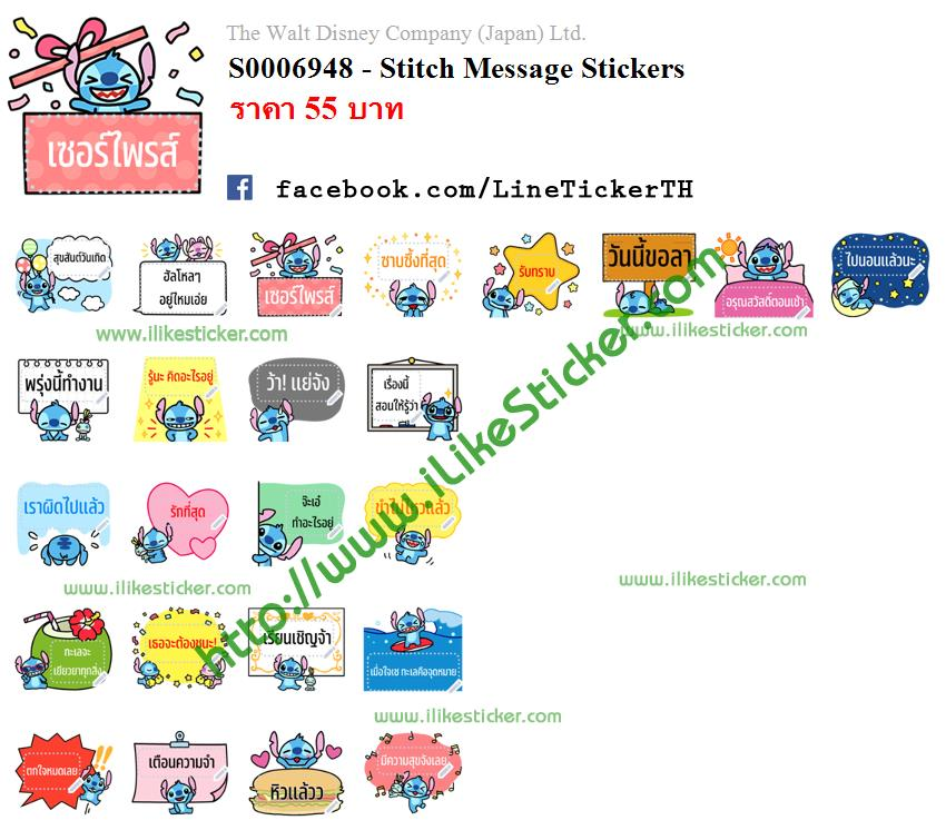 Stitch Message Stickers