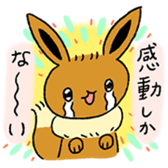 Pokémon: Eevee Stickers