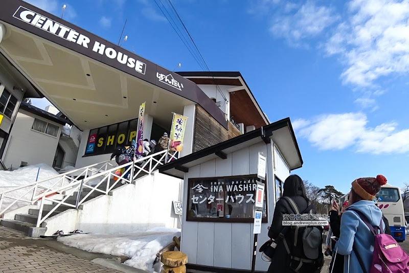 Inawashiro-Ski-Resort-41.jpg