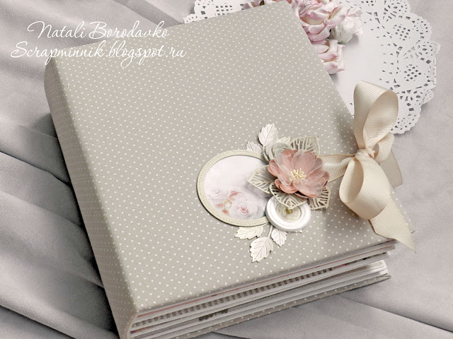 scrap album, handmade, fotoalbum, for women, for girl, scrap foto, prima