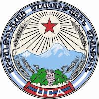 Declaración de la Unión Cultural Armenia
