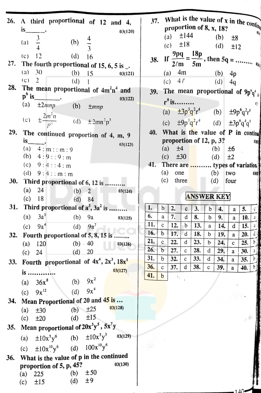 10th Maths Misc. Exercise 3 Solved Obectives 3