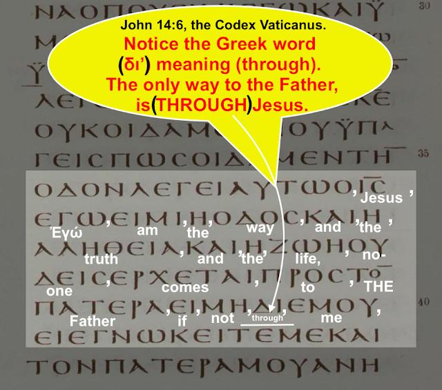 John 14:6. Codex Vaticanus.