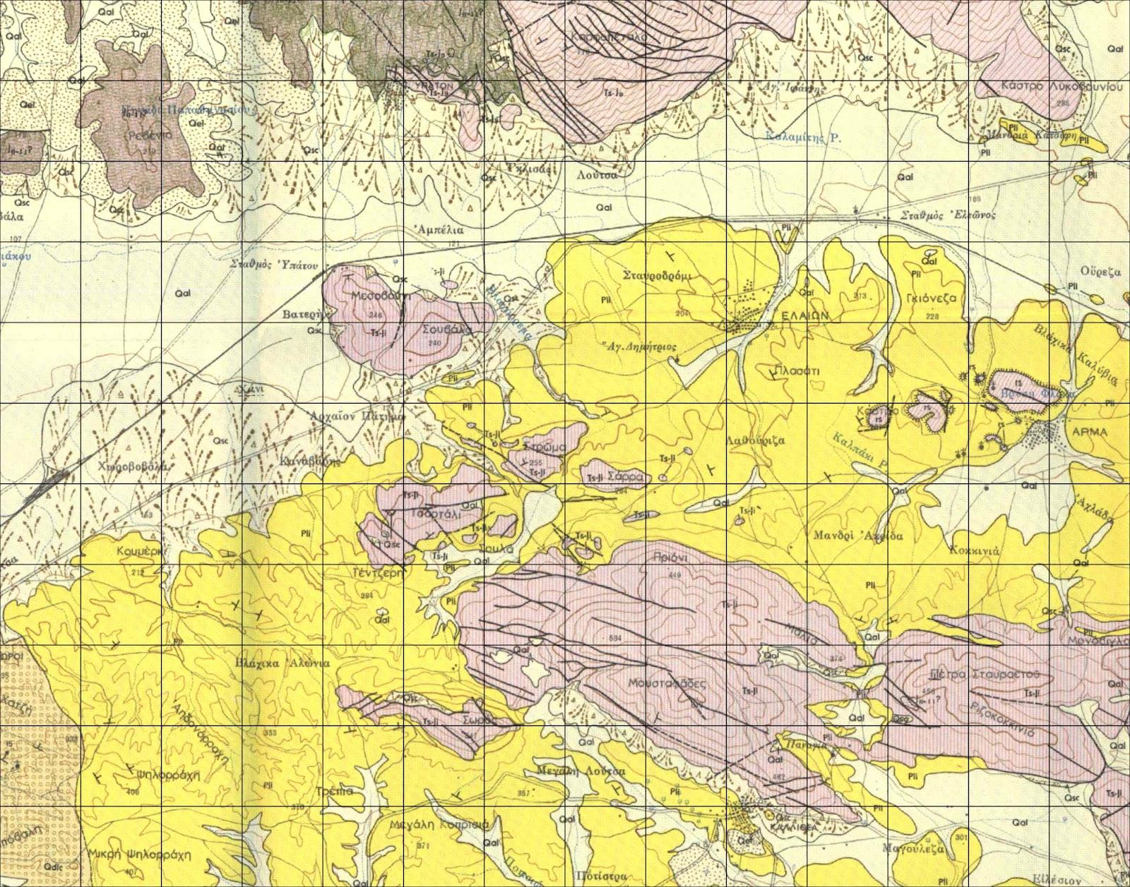 Gewlogia Ths Elladas Geology Of Greece Gewlogia Ths Anatolikhs
