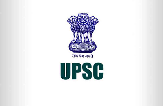 upsc recruitment For Civil services IPS,IAS,IFS | 896 Vacancies | Sarkari Naukri