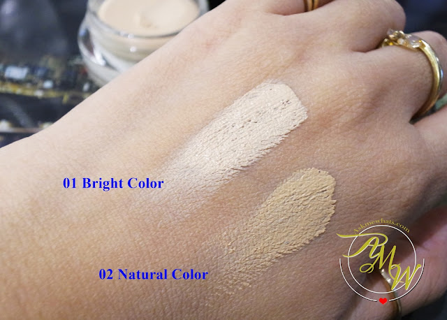 a swatch photo of Kate Powdery Mousse BB