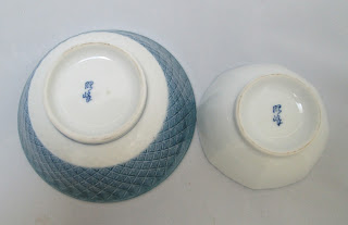 Japanese Blue Floral Bowls-mark view