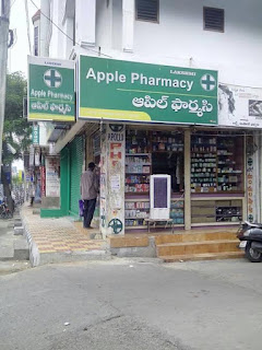 LAKSHMI APPLE PHARMACY  TIRUPATI