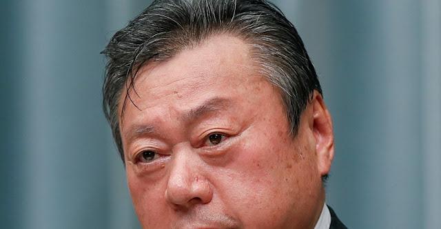 وزير الأمن السيبراني الياباني يستخدم %D9%88%D8%B2%D9%8A%D