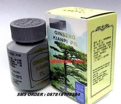 Pengertian Androstenediol, Manfaat, Dosis, Efek Samping, Keamanan dan Interaksi Androstenediol