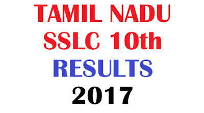 Manabadi TN SSLC 10th Result 2017
