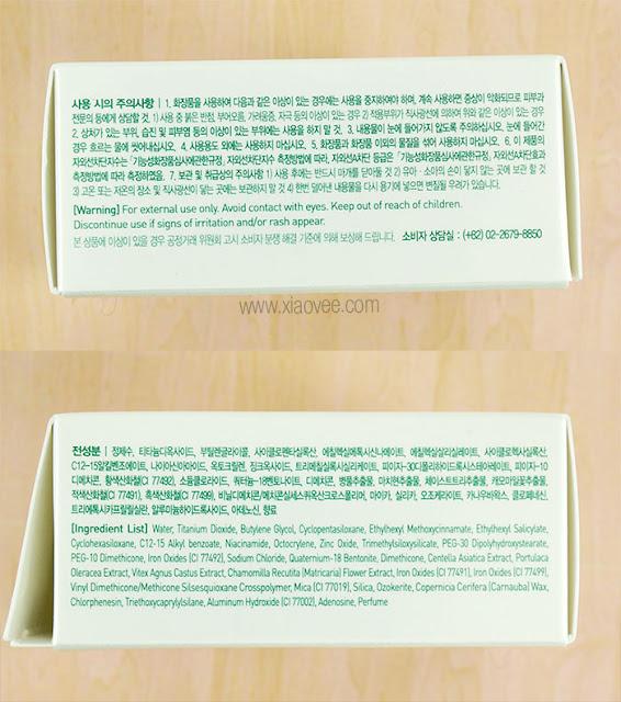 TROIPEEL H+ Cushion Review, TROIPEEL Healing cushion review, TROIAREUKE, makeup for trouble skin, makeup for acne skin, BB Cream for acne trouble skin