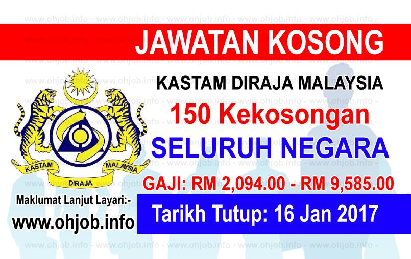 Jawatan Kerja Kosong Kastam DiRaja Malaysia (KDRM) logo www.ohjob.info januari 2017
