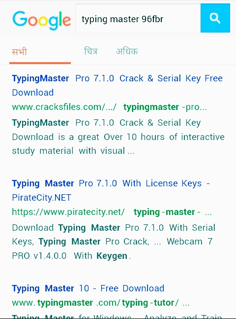 typing master 10 license id and product key