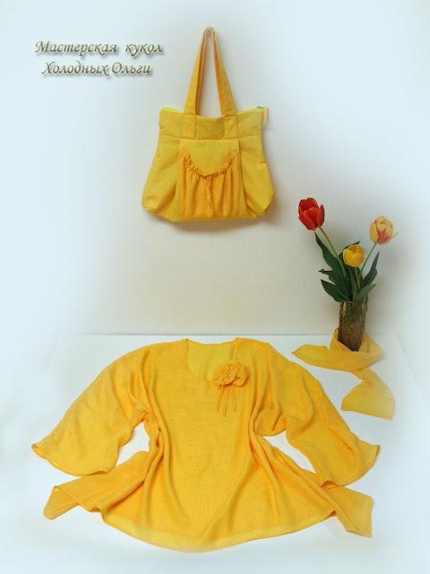 Желтый висяк