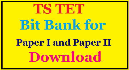 Telangana State Teachers Eligibility Test-2017| TSTET-2017 Bit bank . Download Model Questions for TSTET which is Going to conduct for the first time in Telangana after the formation of Telangana State. The Govt of Telangana State and School Education Dept of Telangana is preparing to conduct Tachers Eligibility Test on 23rd July 2017 in all district Headquarters of Telangana State. Here www.paatashaala.in is trying help the aspirants who want to become teachers. A collection of Bit bank for Paper-II. This may help the candidates to prepare and check their preparation level and look back at their preparation strategy. Here are the subject wise Bit Bank Also Read | TSTET BitBank Paper I Also Read | TSTET Subjectwise,Mediumwise Syllabus Also Read | TSTET Information Bulliten Also Read | TSTET 2017 Notification http://www.paatashaala.in/2016/03/download-tstet-2016-bit-bank-for-paper-ii.html