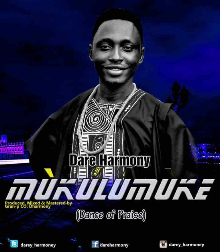 Madison : Afro dance music download