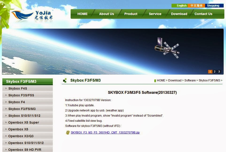 Openbox skybox m3 firmware