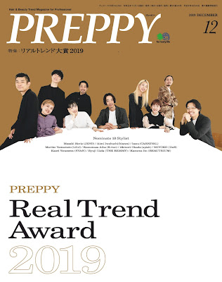 PREPPY 2019年12月号 zip online dl and discussion
