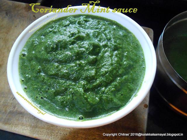 Kothamalli pudhina sauce [ cilantro mint sauce ]