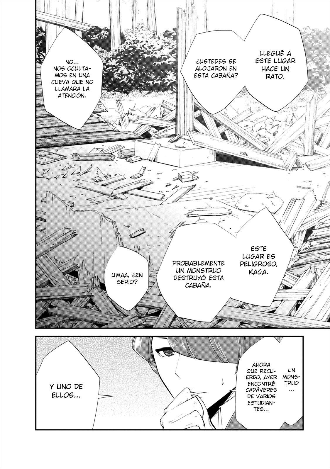 Monster no Goshujin-sama Chapter 4 - YoLoManga.com