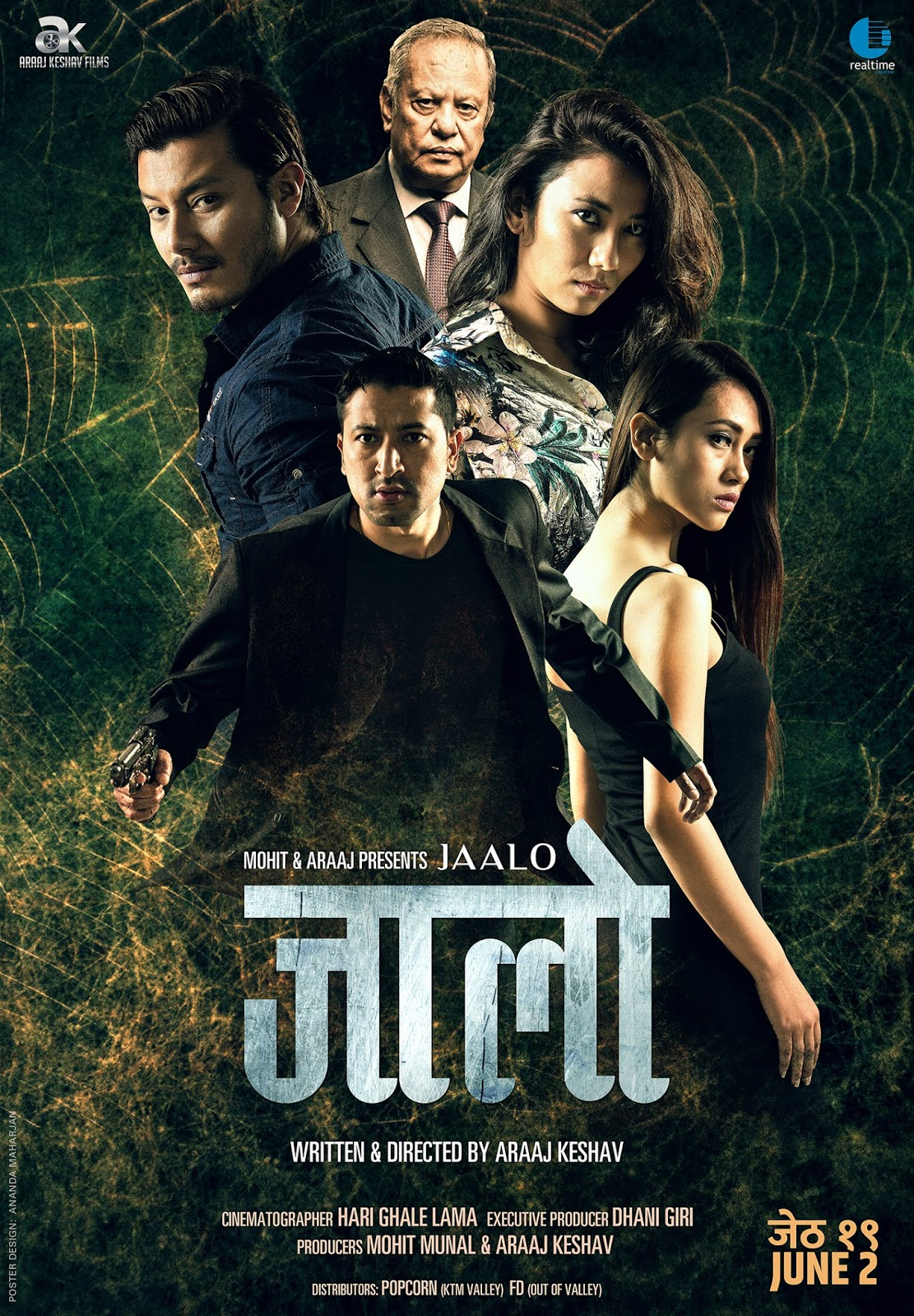The Best 10 Nepali Movies Available on YouTube - Mero Kalam