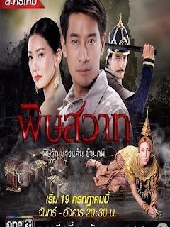 Mối Hận Truyền Kiếp – Pitsawat 2016 – Tập 2 VIETSUB