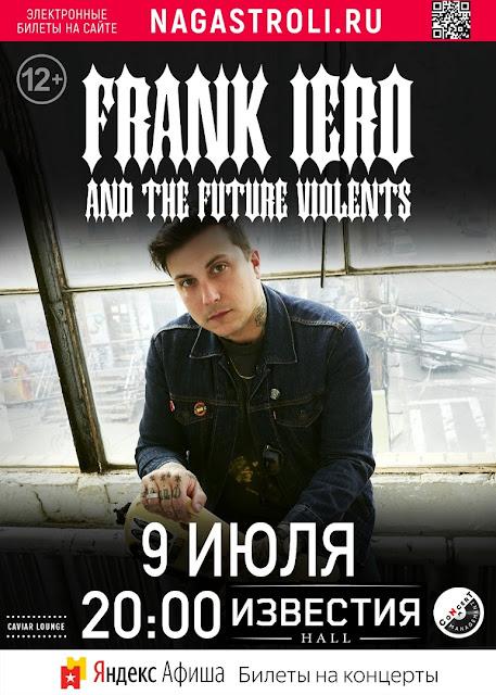 Frank Iero and The Future Violent в России