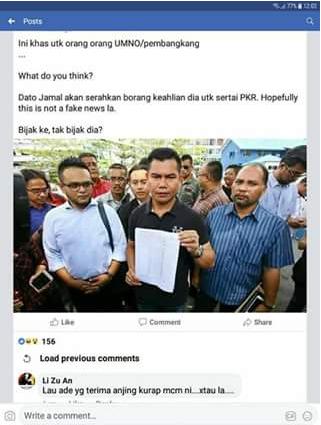 Akibat Ketakutan Yang Amat Sangat Akhirnya Jamal Md Yunus Keluar UMNO Dan Sertai HARAPAN?