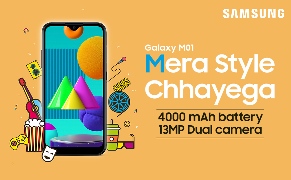 Screenshot On Samsung Galaxy M01
