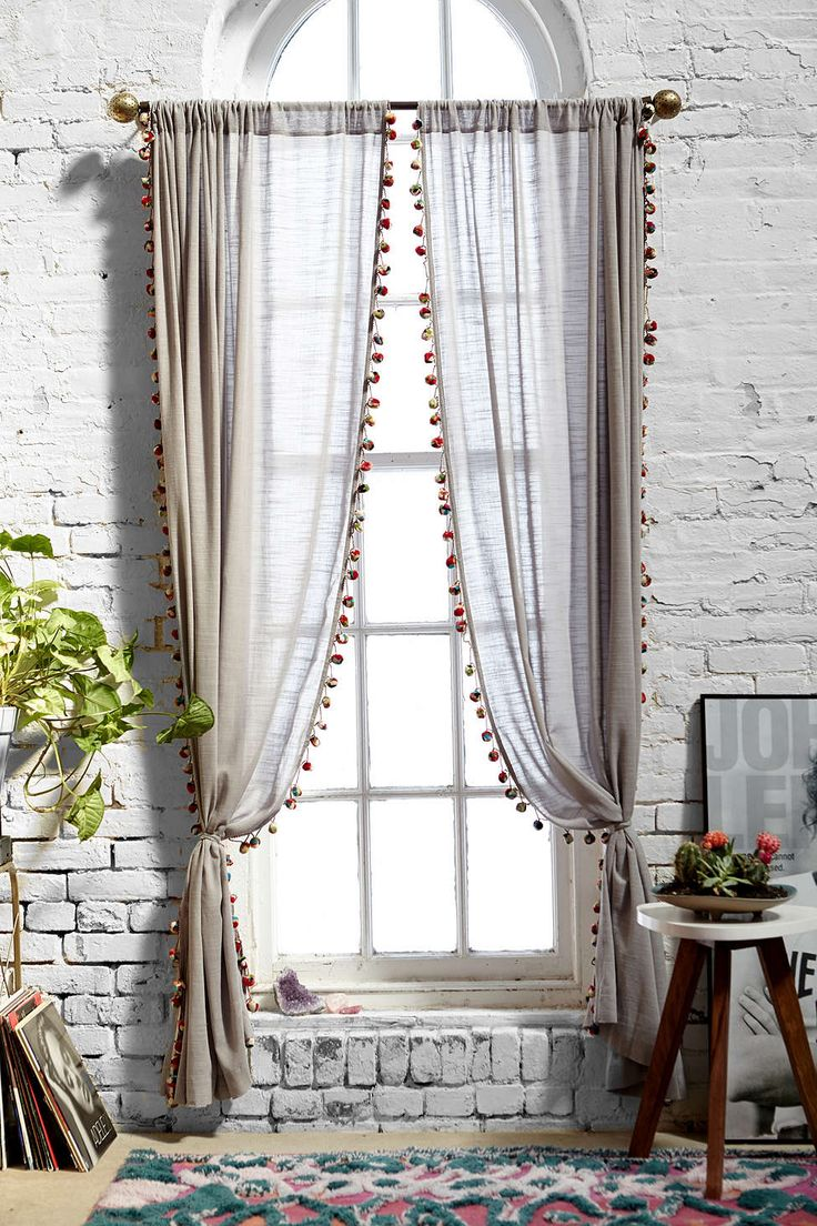 Curtains In Dorm Room Dunelm Home Ikea Jcpenney