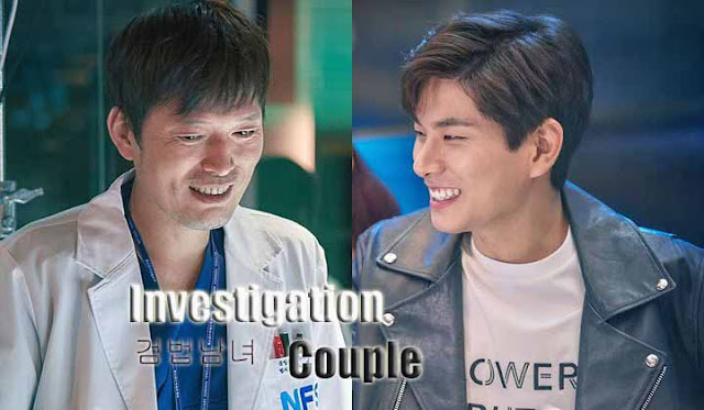 Drama Korea Investigation Couple