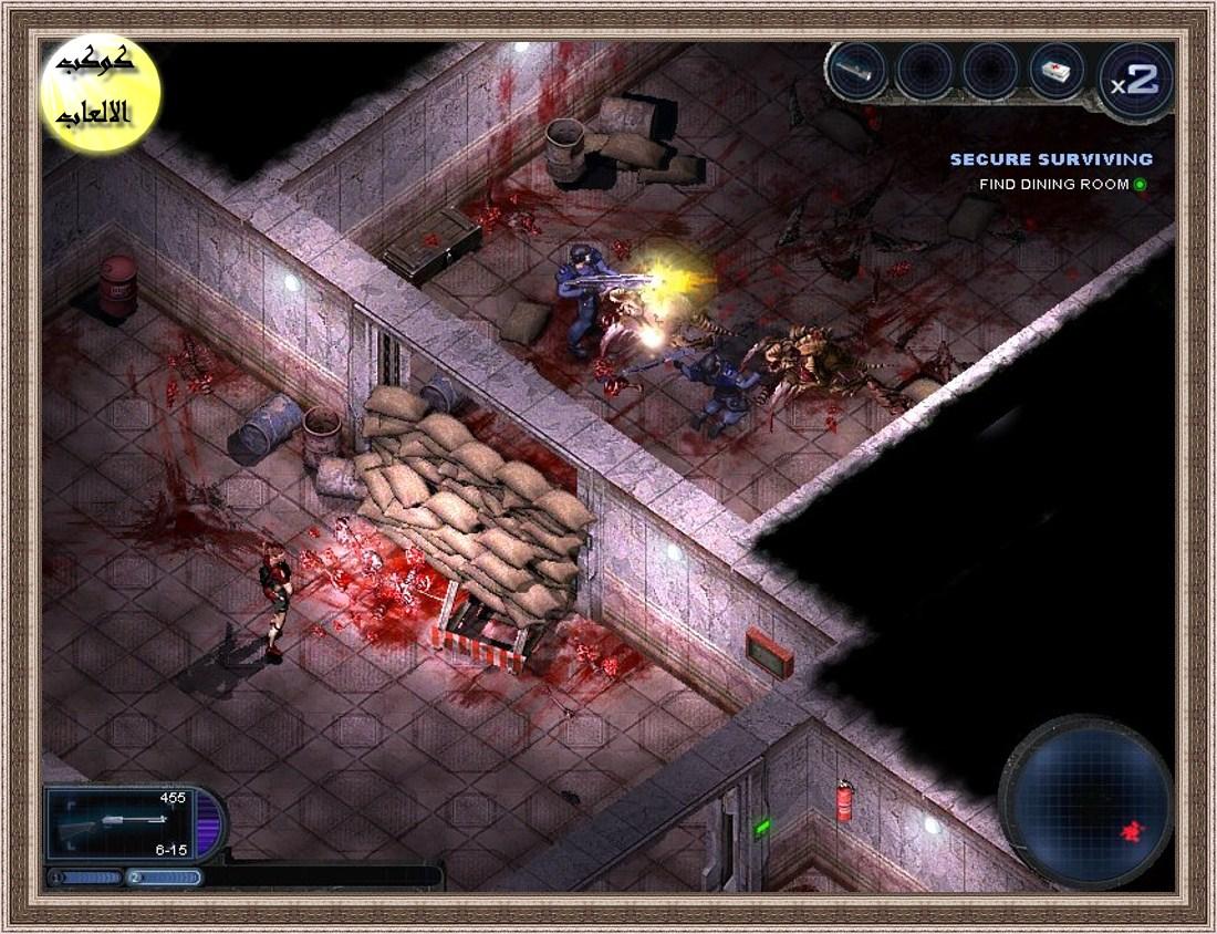 تحميل لعبة alien shooter 1 من ماي ايجي