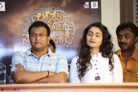 Kiran Chetwani with Janani Iyyer and others at Lakshmi Devi Samarpinchu Nede Chudandi Movie Interview 003.JPG
