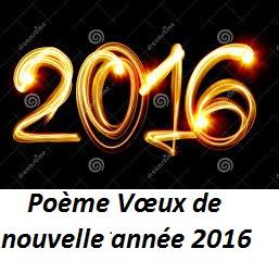"""Peut être pour finir l'année dans le ridicule, j'ai écrit ceci """"Poème Vœux de nouvelle année 2016"""":"""
