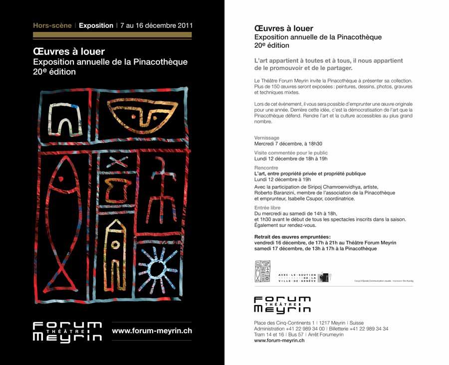 """Débat """"l'art entre propriété privée et propriété publique"""" Forum Meyrin Genève"""
