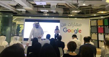 """احصل على شهادة معتمدة في التسويق الرقمي مجانا من برنامج """"مهارات من google"""""""