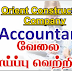 Accountant Job in Orient Construction CO.