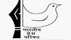 Press Council of India Jobs 2019- Jr. Hindi Translator, Stenographers 03 Posts