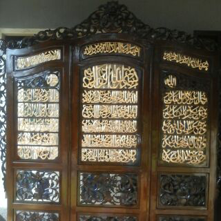 sketset ayat al-qur'an
